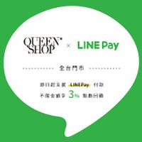 LINE PAY 宣傳